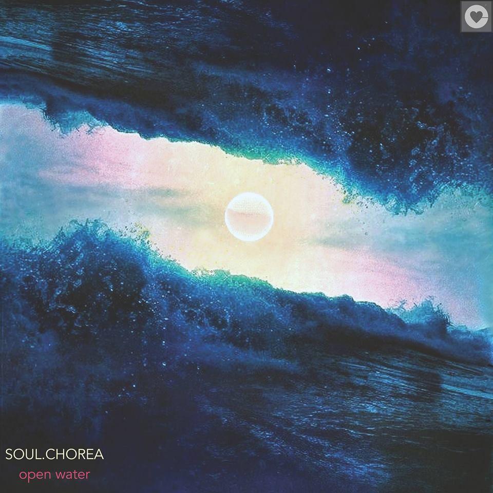 Courtesy of Soul.Chorea via BandCamp