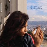 Yasmine Hamdan 'Al Jamilat' (The Beautiful Ones)